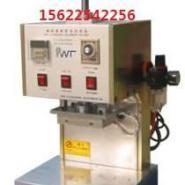 小型热熔机简易型热熔机图片