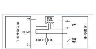 海湾终端器接线图