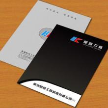 供应上海画册印刷,画册设计制作批发