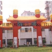 广州全优能厂家直销牌门