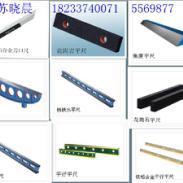 落地镗床工作平台铆焊平板图片