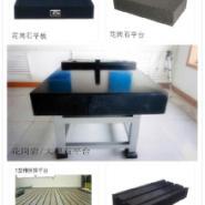 落地镗床工作平台价格实惠图片
