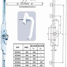 塑钢窗传动器_塑钢窗传动器批发_塑钢窗传动器价格