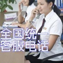 长虹)┏服务∑到家┛【天津长虹液晶电视维修电话】∑,长虹电视维修批发