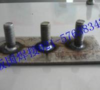 供应上海电容储能螺柱焊机