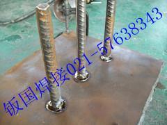 供应德国进口种钉机(螺柱焊机)德国进口种钉机螺柱焊机