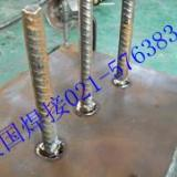 供应上海高压电控柜螺柱焊机