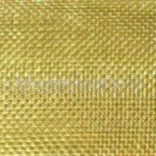 供应新疆筛网铜网护栏网