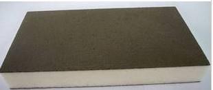 供应宜兴聚氨酯复合板价格