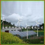 天津小型家用风力发电机图片