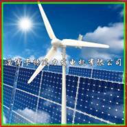 风光互补路灯风力发电机图片