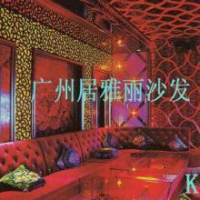 供应海口订做KTV沙发 酒吧沙发