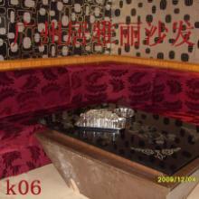 供应订做KTV沙发网吧沙发