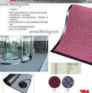 3M地毯型地垫图片