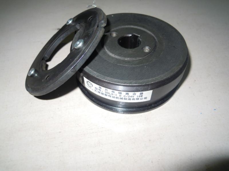 ddl34單片電磁離合器專業生產廠家 ddl34單片
