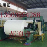 2400型多缸多网白板纸造纸机图片