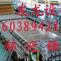 水处理环保设备