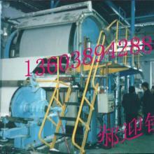 供应1575型造纸机