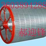 供应不锈钢造纸圆网笼