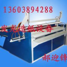 供应造纸机造纸用料工艺 造纸设备及配件 生产厂家,价格型号