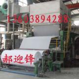 供应1092型造纸机