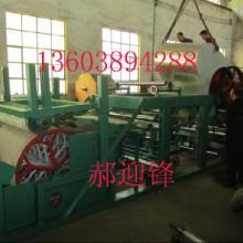 供应600型小型造纸机械