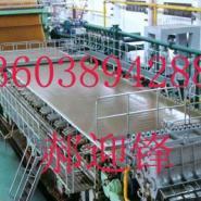 供应1760型长网多烘缸箱板纸造纸机
