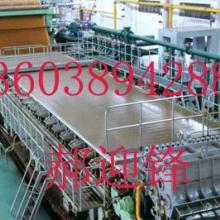 供应1760型长网多烘缸箱板纸造纸机批发