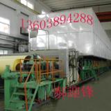 供应2100型瓦楞纸造纸机