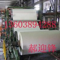 供应3200型大型瓦楞纸造纸机