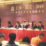 定窑白瓷鉴定要点上海古玩拍卖图片