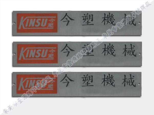 供应蚀刻铜铝板