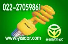 供应节能灯散件组装节能灯加工节能灯批发