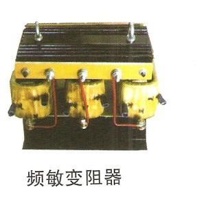 供应BP6系列频敏变阻器