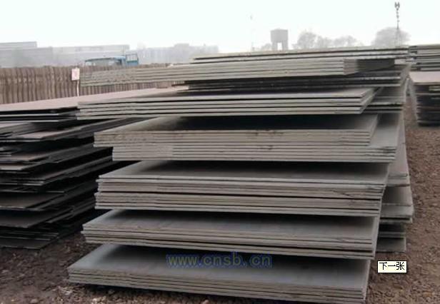 供应武钢冷板DC013.012502500