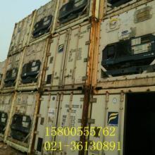 供应二手集装箱上海12米货柜价格改装集装箱活动房图片