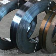 供应超硬弹簧钢56Si7钢片 高弹性56Si7弹簧钢线