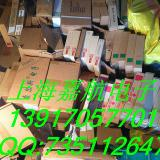 供應上海電池回收/供應上海電池回收/