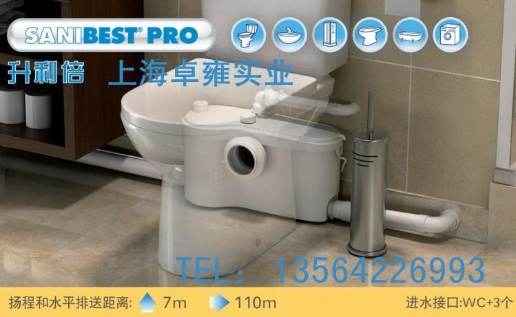 别墅地下室排污泵图片