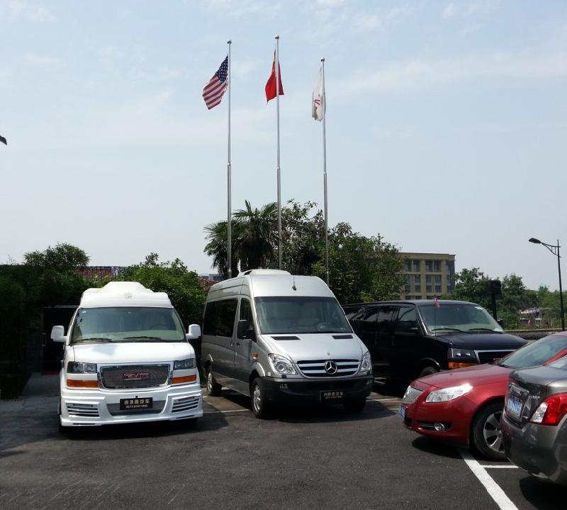 杭州吉姆西汽车有限公司