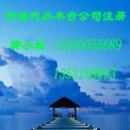 北京代理记账清理乱账北京代理公司图片