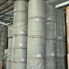 供应国产箱板纸