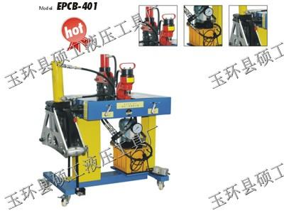 硕工液压工具厂生产供应铜排加工机epcb-401/玉环县图片
