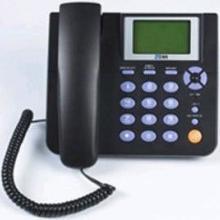 供应东莞联通3G无线商务固话 让您意想不到的超低资费无线电话
