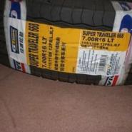 佳通轮胎1200R20-18