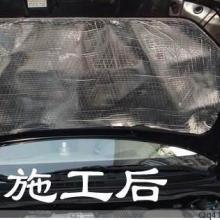 供应汽车发动机隔热棉喷胶涂胶机防火发动机防火棉隔热板涂胶粘合耐高温批发