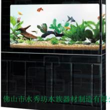 供应水族景色迷人水族箱,福建热带鱼水族箱,大型鱼缸生产厂家,鱼缸批发