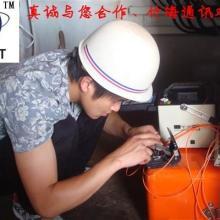 供应合肥光缆熔接、合肥光缆施工、合肥光纤跳线