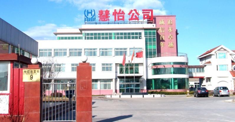 北京智能水表仪器仪表公司