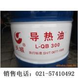 供应长城L-QB300导轨油/芜湖市鑫诺石油化工有限公司